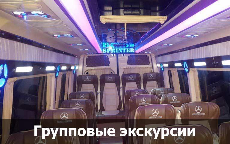 Групповые экскурсии в Сочи и Абхазии 2018